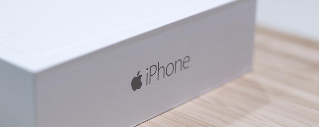 Wie wird das iPhone 7?