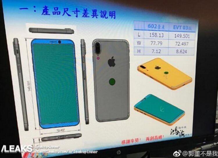 Ein erstes Bild des iPhone 8
